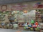 Фото в Для детей Детские магазины Ларец Чудес новая франшиза от Союза производителей в Москве 325000