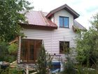 Смотреть изображение  Строительство Каркасных домов под ключ 38802861 в Челябинске