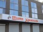 Свежее фотографию  Продажа коммерческой недвижимости 38812081 в Азове