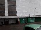 Фотография в Недвижимость Гаражи, стоянки м. Молодежная. К продаже предлагается машино-место в Москве 400000