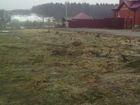 Скачать бесплатно foto  Земельный участок в Волоколамске 12 сот, (ИЖС) 38819281 в Волоколамске
