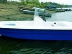 Увидеть фото  Купить лодку (катер) Wyatboat 430 C 38847270 в Екатеринбурге