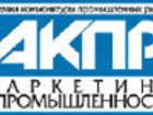 Фото в   ГЛАВА 1. АНАЛИЗ РОССИЙСКОГО РЫНКА    1. в Москве 17000