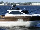 Скачать бесплатно фото  Купить катер (лодку) Grizzly 820 Firestorm 38854149 в Мурманске