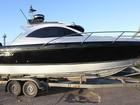 Скачать бесплатно foto  Купить катер (лодку) Grizzly 860 Firestorm 38854195 в Петрозаводске
