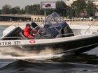 Скачать бесплатно фото  Купить катер (лодку) Master 571 38854949 в Ярославле