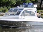 Смотреть foto  Купить катер (лодку) Master 651 XT 38854968 в Иваново