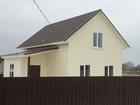 Фотография в   Продаю дом для ПМЖ в деревне Трошково со в Москве 3400000