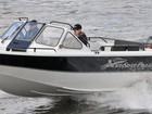 Увидеть фото  Купить катер (лодку) NorthSilver PRO 635 38871847 в Екатеринбурге