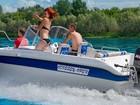 Смотреть изображение  Купить катер (лодку) Одиссей open 38872202 в Севастополь