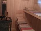 Фотография в Недвижимость Продажа домов Продается дача в СНТ АГРО. СНТ находится в Москве 1450000