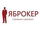 Уникальное фотографию Страхование осаго и каско Договор купли продажи осаго карта техосмотра 38885660 в Москве
