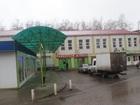 Фото в Недвижимость Коммерческая недвижимость Предложение от собственника! Продается помещение в Москве 14787000