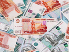 Изображение в   Выдаем деньги под обеспечение. Оказываем в Москве 0