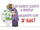Новое foto Создание web сайтов Профессиональное создание сайтов, недорого, без предоплаты 38945967 в Москве
