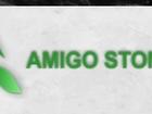 Скачать изображение  Amigo Stone 38954189 в Санкт-Петербурге