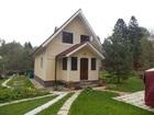 Foto в Недвижимость Продажа домов Продаётся очаровательный бревенчатый дом в Москве 3700000