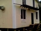 Уникальное фотографию Иногородний обмен  Обменяю двухэтажный дом в Сочи на Москву 38989672 в Москве
