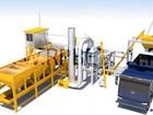 Скачать бесплатно фотографию  Асфальтовый завод АБЗ QLB 80 39002076 в Коломне