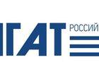Увидеть фотографию  Автоматизация телефонии 39009077 в Москве