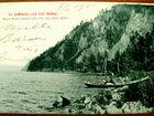Скачать изображение Коллекционирование Редкая открытка, БАЙКАЛ, мыс «Малая Крутая Губа» 1901 год, 39011104 в Москве