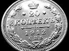 Foto в Хобби и увлечения Коллекционирование Редкая, серебряная монета, императора Николая в Москве 5000