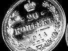 Фотография в Хобби и увлечения Коллекционирование Редкая, серебряная монета императора Николая в Москве 5000