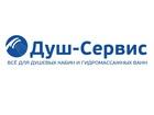 Фотография в   Сервисный центр №1  Компания «Душ-Сервис» в Москве 1