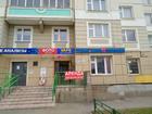 Увидеть foto Продажа домов Груминг-салон и зоотовары рядом с вами 39028918 в Люберцы