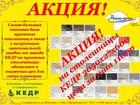Свежее foto  Столешницы для кухни компании КЕДР в Симферополе 39040098 в Симферополь