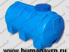 Скачать бесплатно foto  Пластиковые емкости для пищевых и химических веществ, 39046075 в Воронеже