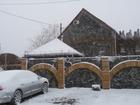 Фото в Развлечения и досуг Бани и сауны Сдаю на часы и сутки дом с бассейном и т. в Новороссийске 500