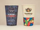 Фото в   Бумажные стаканы с логотипом от 180 до 450мл в Москве 0