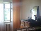 Фото в Недвижимость Продажа домов Продам недорого 2-х комнатную квартиру в в Москве 1650000