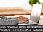 Фото в   Хочу заказать сайт цена. Хочу заказать сайт в Москве 19000