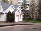Скачать бесплатно изображение  Сдам в аренду двухэтажное отдельно стоящее строение площадью 75 кв, м, 39131741 в Дубне