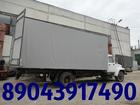 Смотреть фото Грузовые автомобили Установка Кузова и Удлинение Валдая Газона Газелей 39137936 в Москве