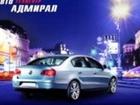 Скачать foto Автосервис, ремонт Ремонт суппорта или замену на новый для авто Daewoo Matiz 39141625 в Москве