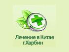 Смотреть изображение  Онкологический центр «Нункэн» 39155927 в Москве
