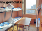 Просмотреть фото  Дешевые койко-места в сети общежитий для рабочих и строительных бригад по всей Москве 39180071 в Москве