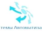 Скачать бесплатно изображение Разное Продажа под ключ: Schneider Electric, Siemens, Finder 39197180 в Щелково