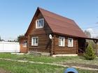 Увидеть фото Продажа домов Так много за столь малую плату 39201858 в Солнечногорске