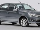 Просмотреть foto Аренда и прокат авто Автомобиль под выкуп в рассрочку 39208059 в Омске