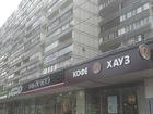 Изображение в Недвижимость Продажа квартир Продается уютная, большая однокомнатная квартира, в Москве 11500000