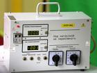 Увидеть изображение  УПТР-1МЦ устройство для проверки токовых расцепителей 39212368 в Москве