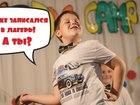 Просмотреть foto  Летний городской лагерь 39212655 в Иваново