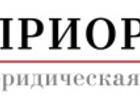 Увидеть фотографию  Юридические услуги 39247908 в Москве