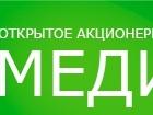 Новое фото  Кабинет физики 39260410 в Санкт-Петербурге