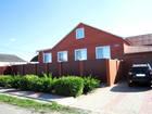 Смотреть foto  Продается благоустроенный дом в г, Новый Оскол Белгородской области ул, Светлая 39267816 в Новом Осколе
