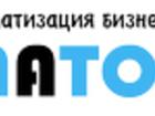 Увидеть фотографию  Денатол 39352248 в Санкт-Петербурге
